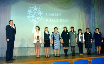http://altschool19.ucoz.ru/2013_god/2016-17/_ACN8325.jpg